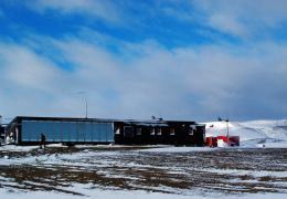 <p>Az Antarktiszon elhelyezkedő tudományos kutató állomás részére, melynek célja, hogy a klimatológiára, geológiára</p>