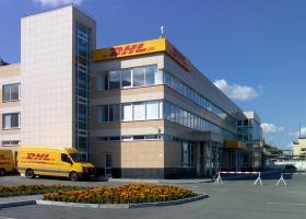 Завод Воровского, офис DHL, по ул. Машинная