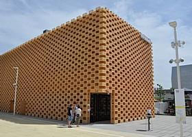 Polski pawilon EXPO w Mediolanie