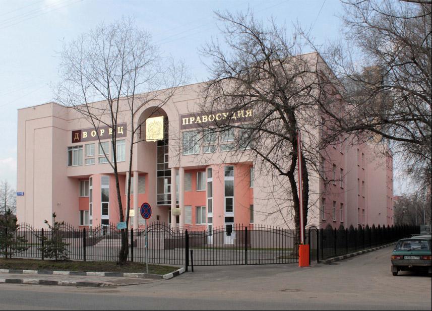 Reference RU Justiční palác