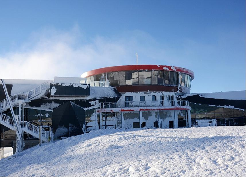 Reference SK Rotunda Restaurant