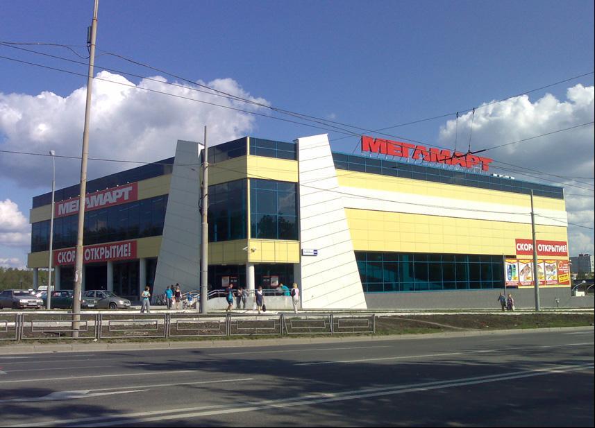 Reference RU Jekatěrinburg ТЦ Мегамарт