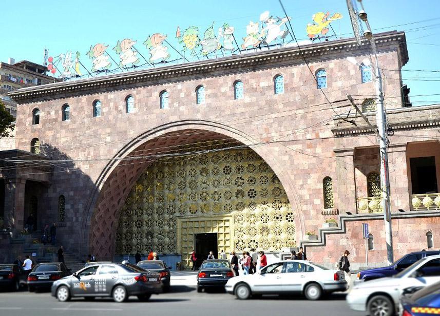 Reference AM Jerevan City obchodní centrum