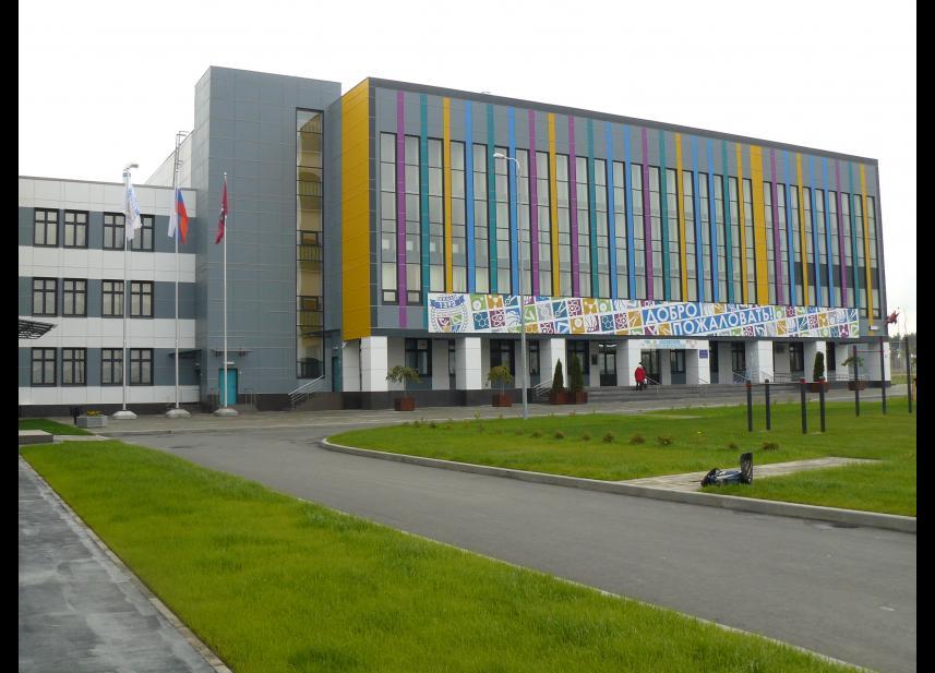 Reference RU Vzdělávací centrum Moskva