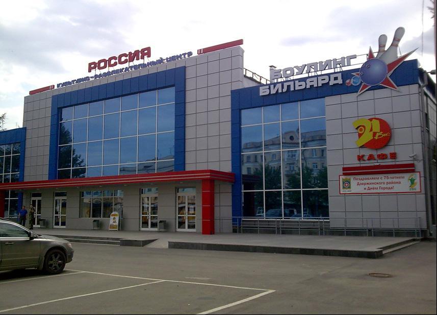 Reference RU Nižnij Tagil – РЦ РОССИЯ