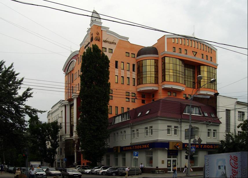 Reference RU Rostov na Donu - Afrodita