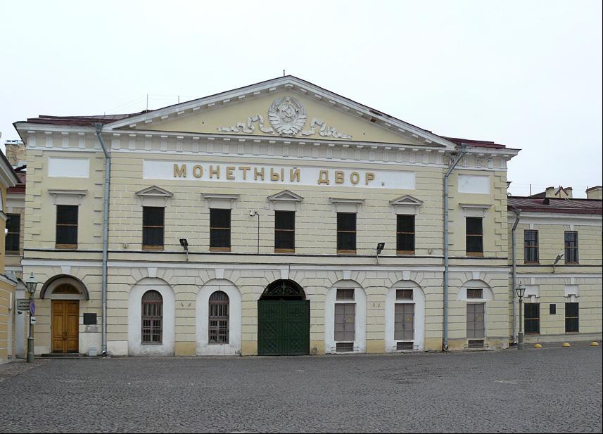 Reference RU SP Monetnyj Dvor