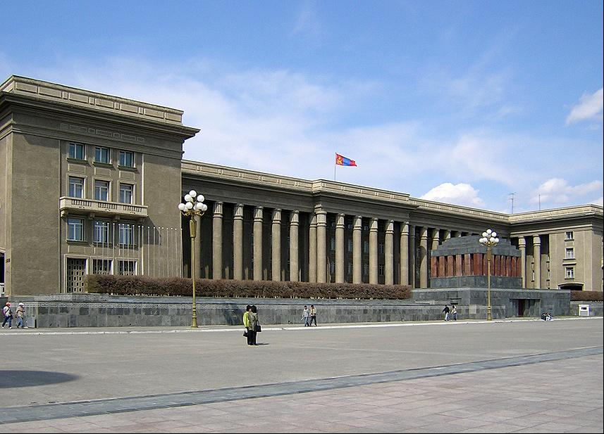 Reference MN Sídlo vlády
