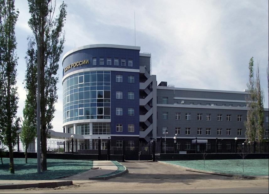 Reference RU Voroněž - Ruská centrální banka