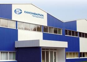 <p>This state-of-the-art pharmaceutical plant, producing medicaments in accordance with strict international qualit</p>