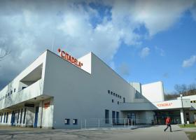 <p>Культурно-социальное учреждение, в котором работает цифровой 3D-кинотеатр и проводятся различные мероприятия - т</p>