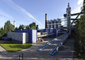 Novolipetsk Steel Company