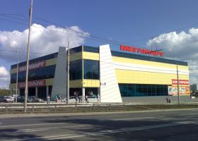 Bussiness Center Megamart