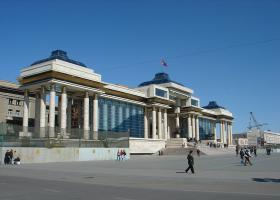Ceremoniální palác a Muzeum historie státu
