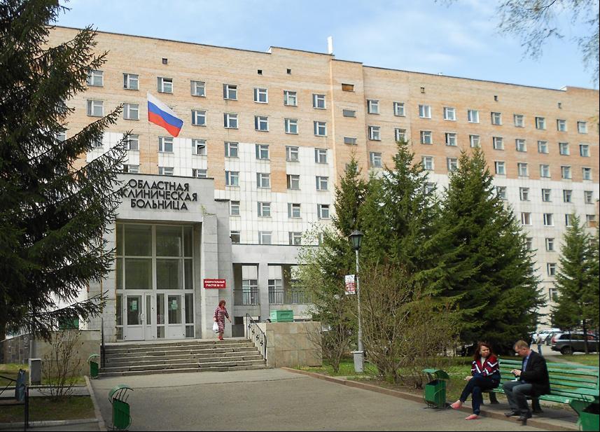 Reference RU Tomsk - Nemocnice