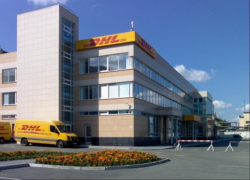 Reference RU Jekatěrinburg DHL