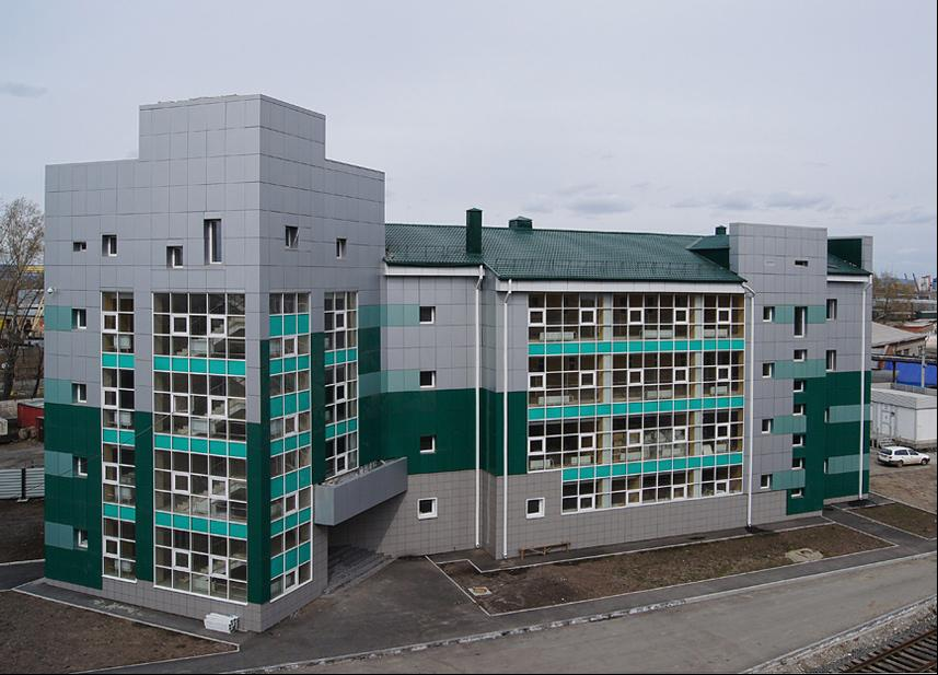 Reference RU Irkutsk Terminál