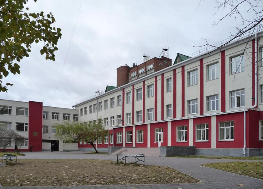 Reference RU Jekatěrinburg Gimnazija Pervomajskaja