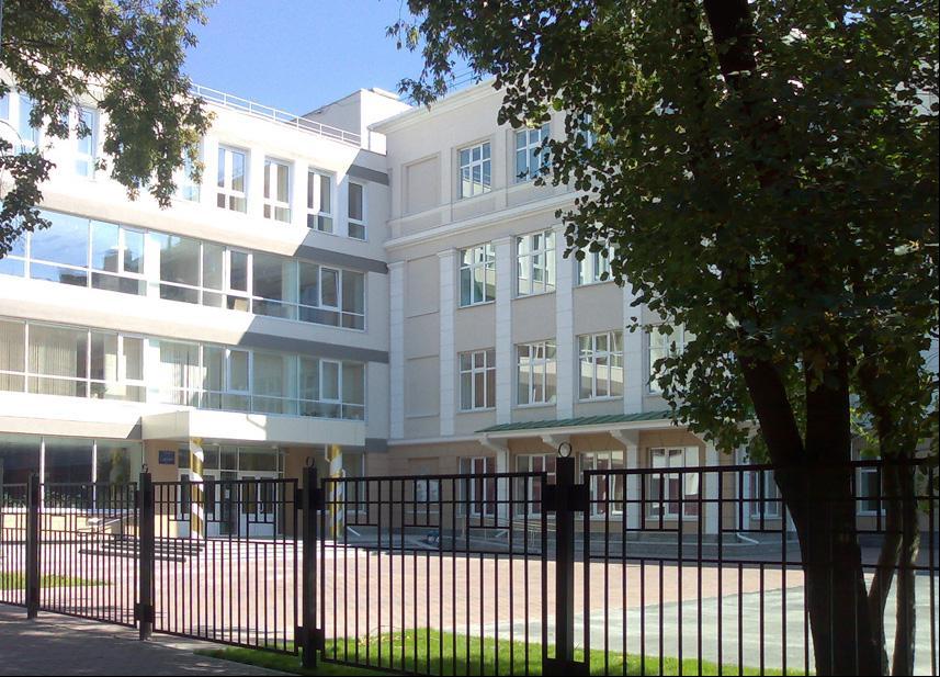 Reference RU Jekatěrinburg Gimnazija Pesterovskij
