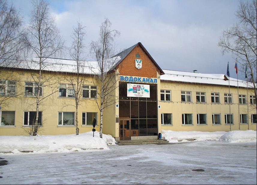 Reference RU Syktyvkar Laboratoře Vodokanal
