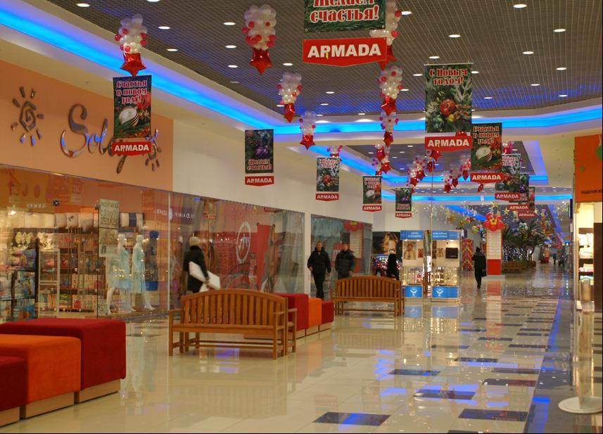 Reference RU Orenburg - Торговый комплекс Армада