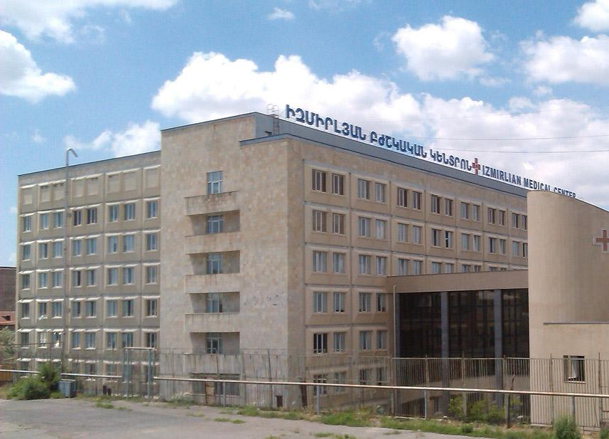 Reference AM Izmirlian Medical Center
